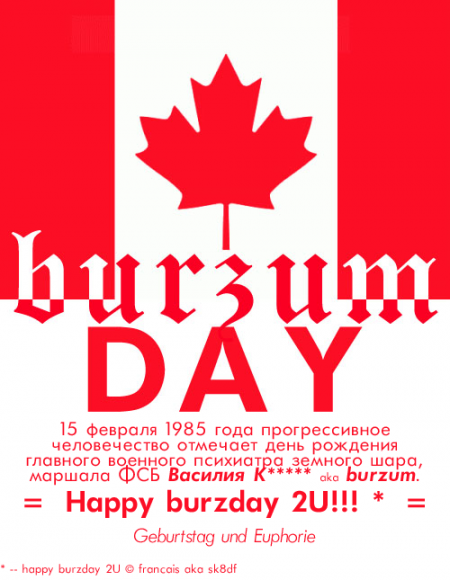 Happy burzday 2U!!!