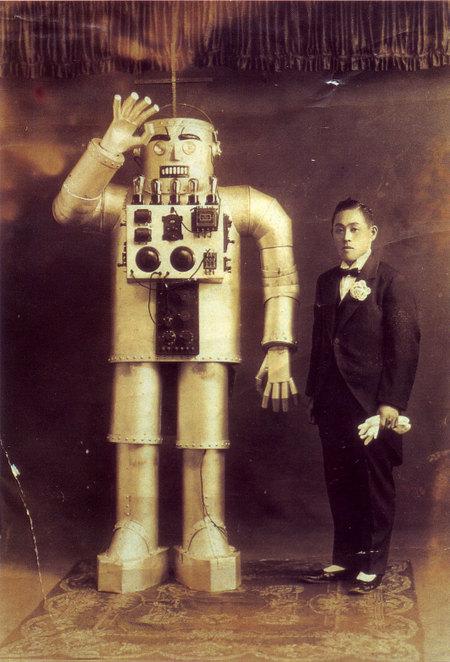 мужик с роботом