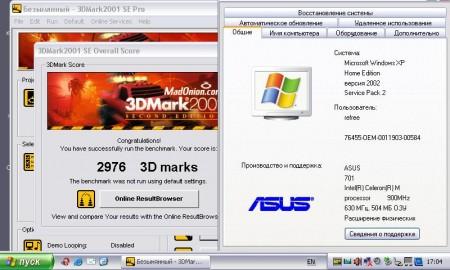 ASUS eeePC 3D Mark 2001SE