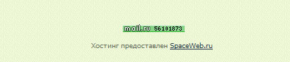 Скриншот qip.ru