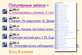 Illustration Lenta.ru