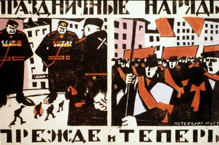 Постер by Vladimir Kozlinsky