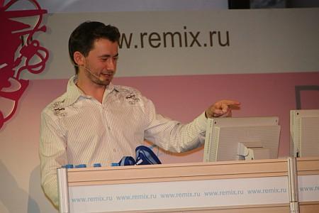 Дмитрий Сотников. ReMIX