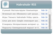 HabrahabrRSS