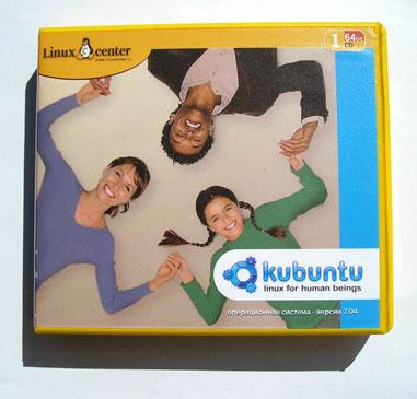 Linuxcenter Kubuntu 7.04 CD-ultrapack