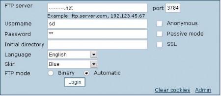 Форма ввода хоста, логина, пароля и пр.