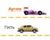 typeracer.ru