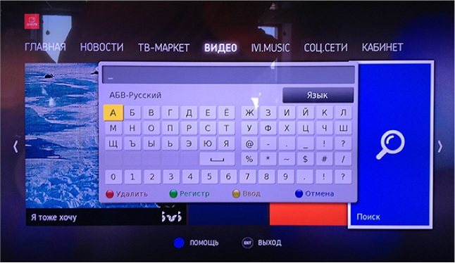 «Как Телевизор Смотреть Через Компьютер Без Интернета» / 2013