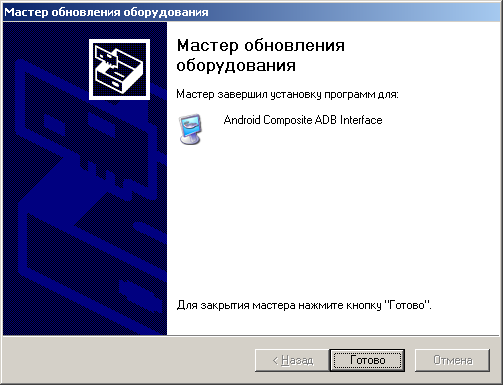 Lge Android Net Mtp Device скачать драйвер - фото 4