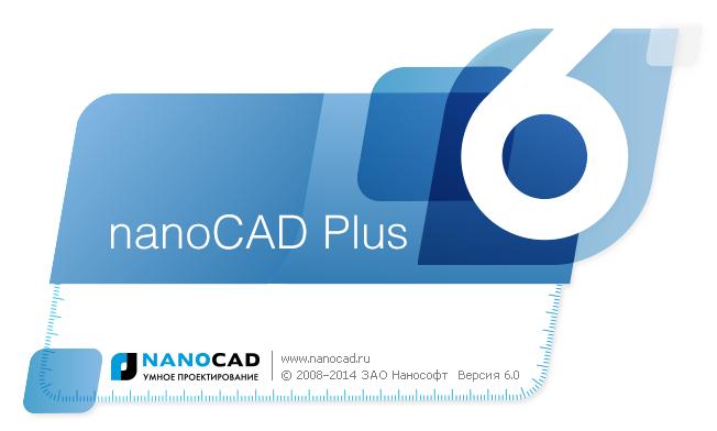 Скачать Nanocad СПДС торрент