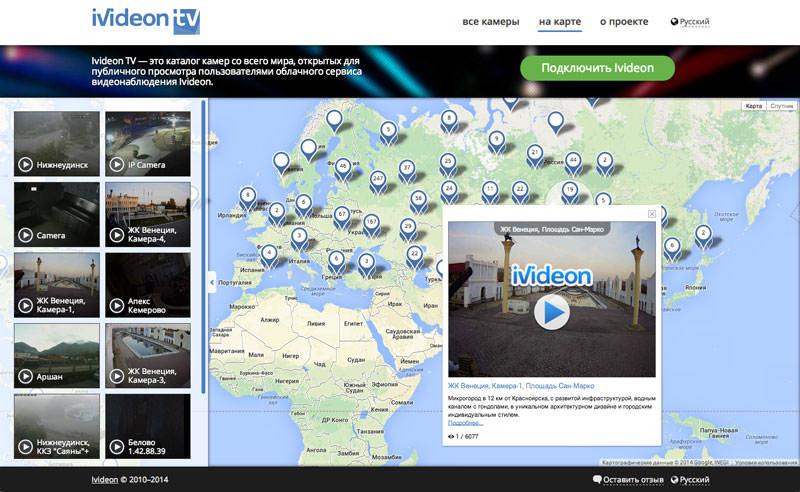 Сайт для виртуальный эро трансляций фото 622-399