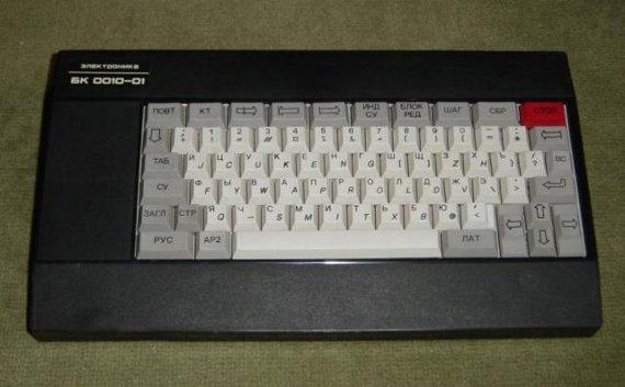 компьютера БК 0010-01