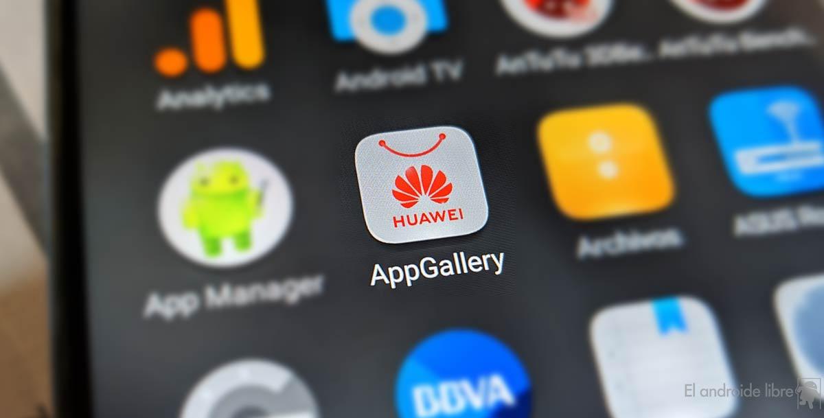 Huawei представит собственный браузер, магазин приложений и облачный сервис в рамках обхода санкций США