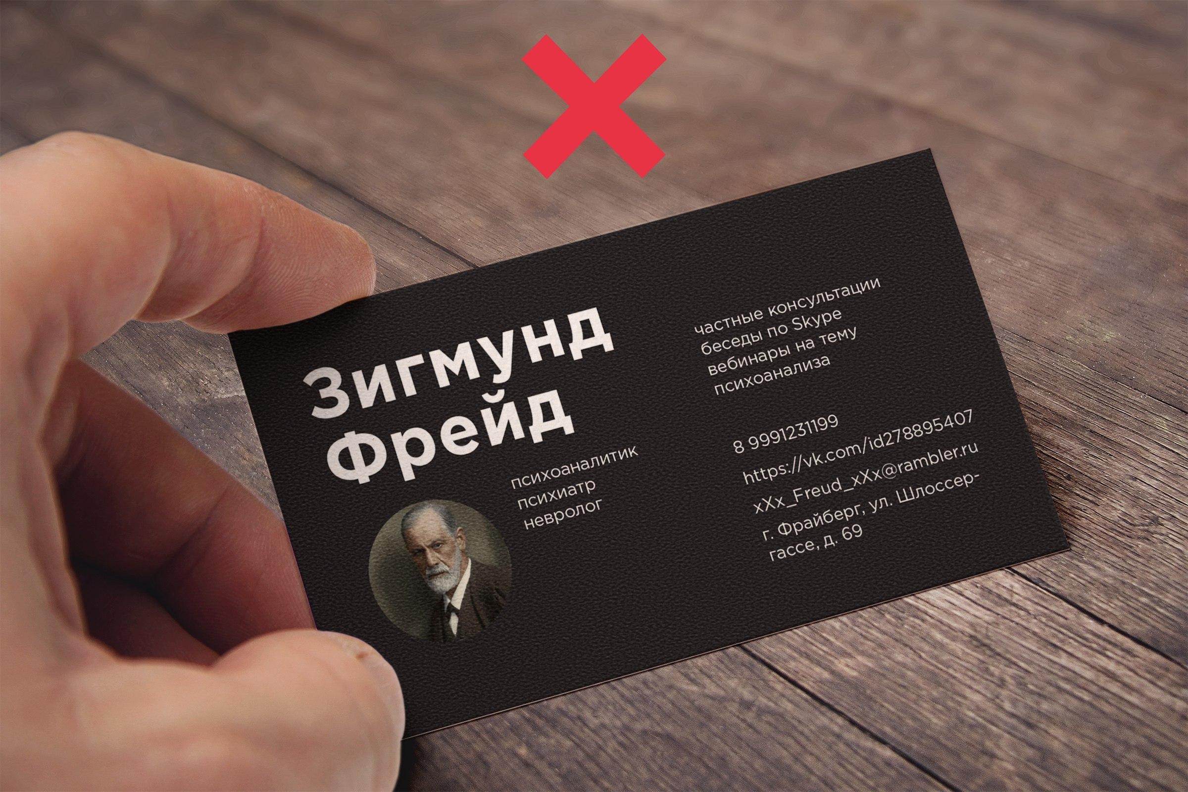 Образцы визиток с картинками