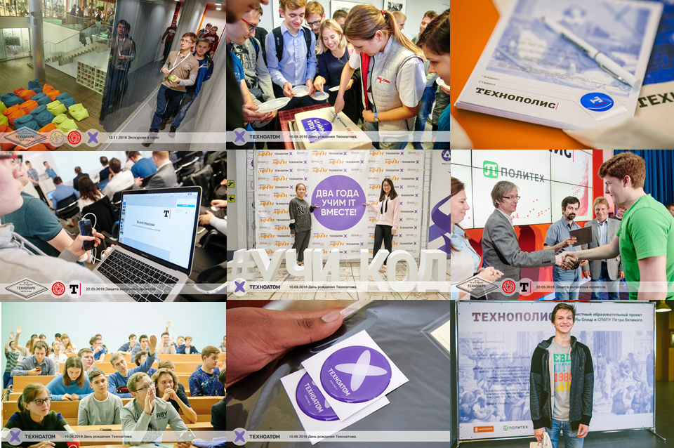 7 лет образовательным проектам Mail.Ru Group: делимся опытом по основным направлениям