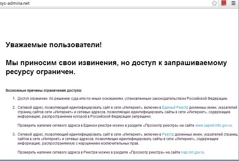 ФСКН внесла в реестр IP адрес CDN-сервиса Cloudflare / Хабр