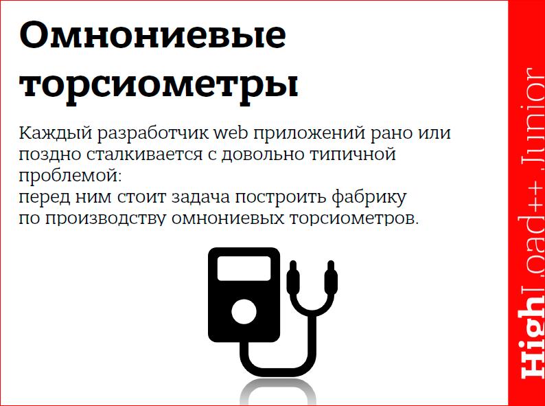 Кэширование данных в web приложениях. Использование memcached