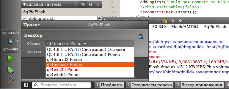 Скачать программу торрент для Виндовс 7 64 Бит русская версия