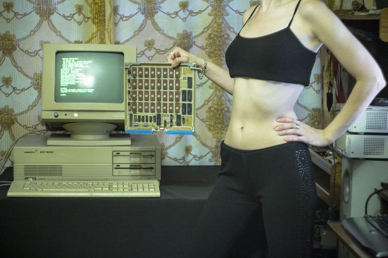 Компьютер Robotron EC 1834