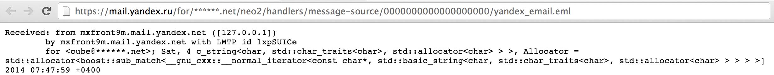 Куски кода в заголовках писем на Яндекс.Почте
