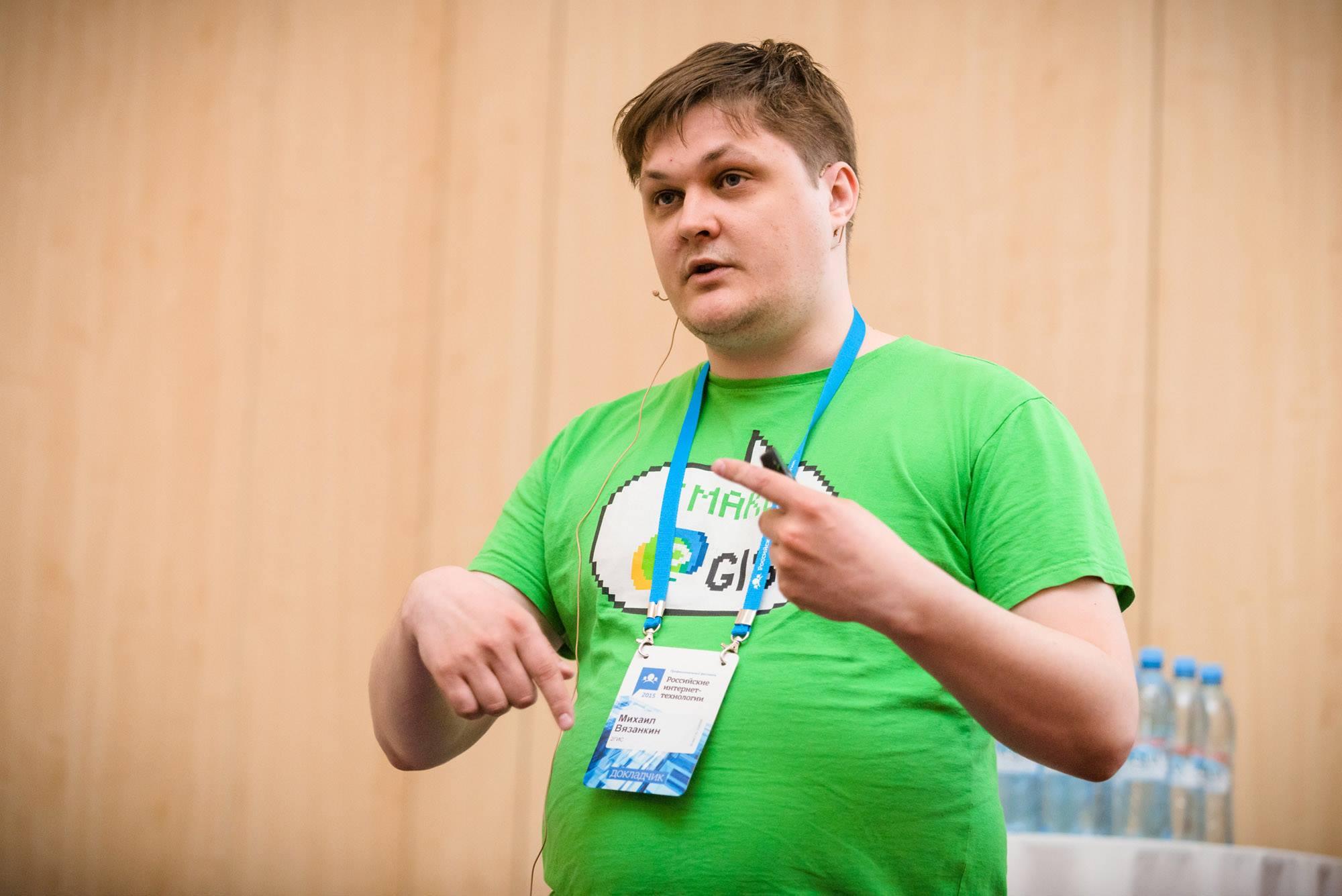 Михайло Вязанкин