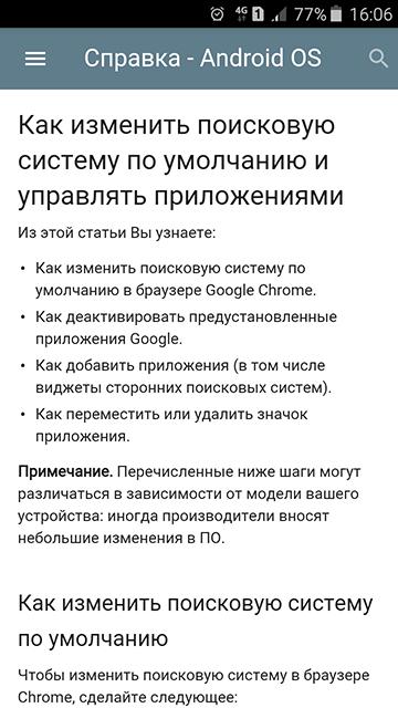 ������ ������� Google
