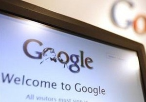 "Google: removing ""pirated"" links from the issue will not solve the problem of illegal content"