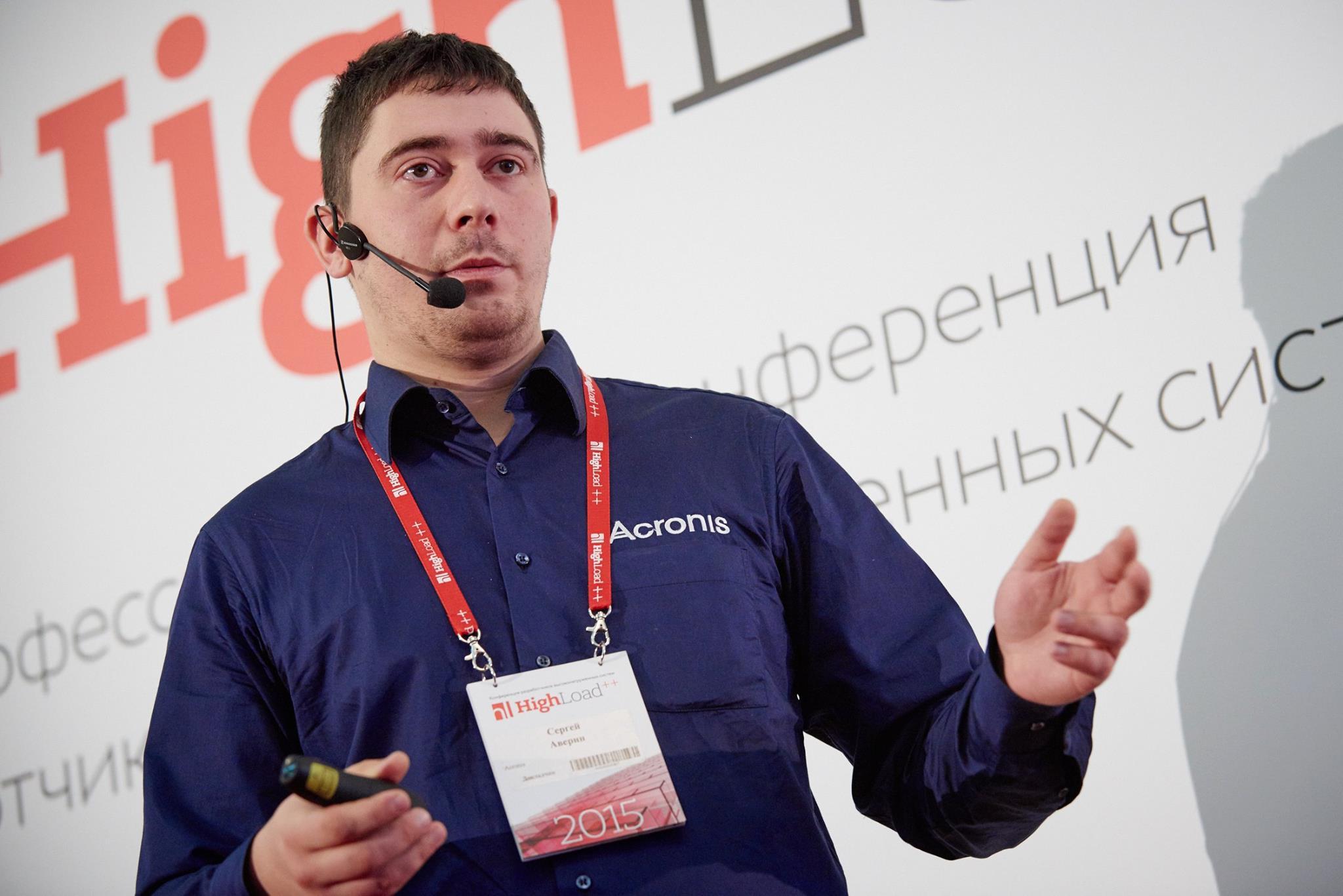 Сергей Аверин
