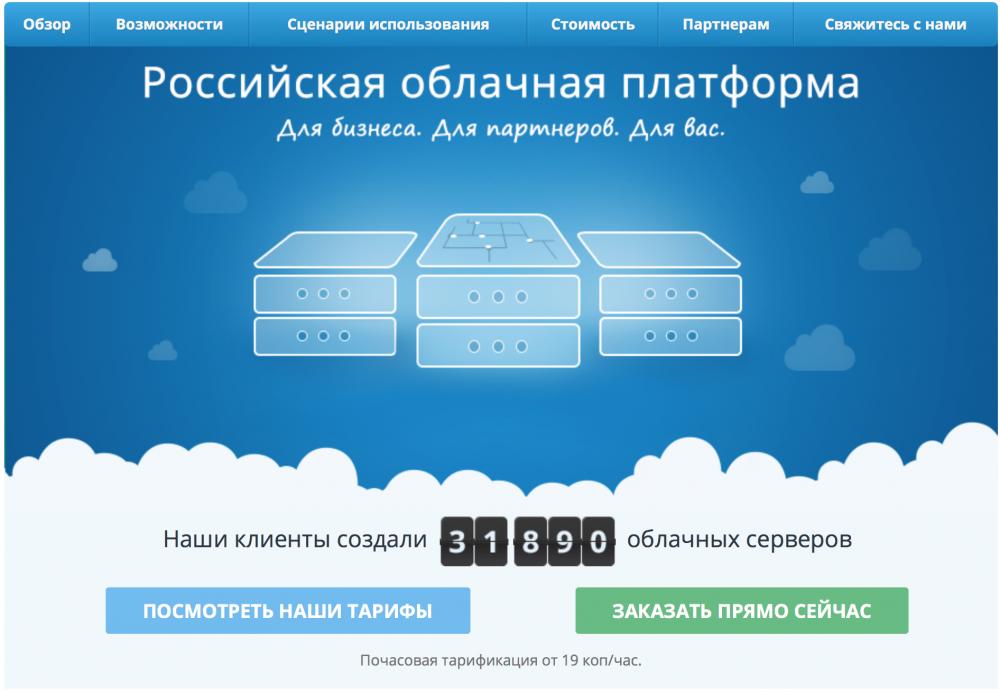бизнес хостинг серверов