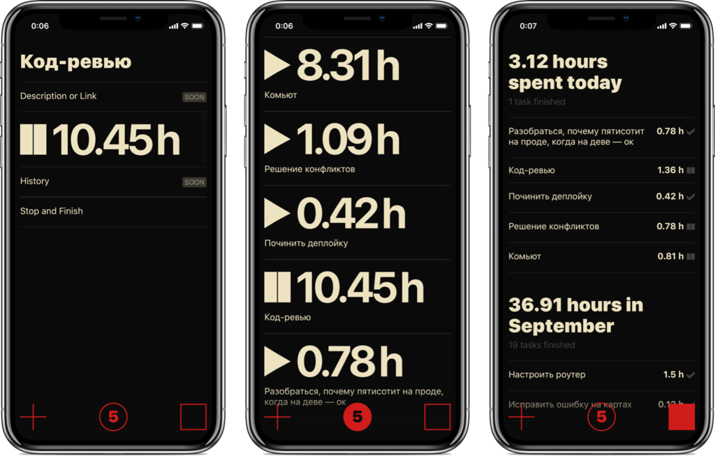 Hourly App