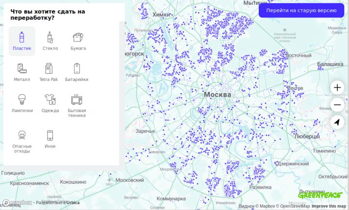 [Перевод] Новости из мира OpenStreetMap № 462 (21.05.2019-27.05.2019)
