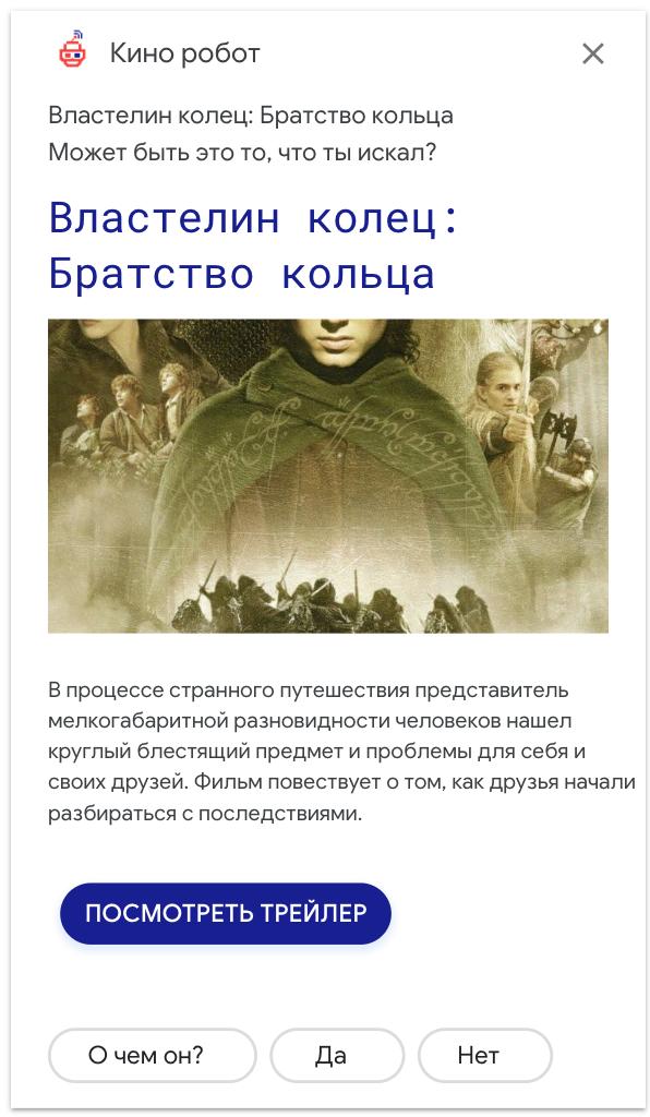 Вывод информации о фильме