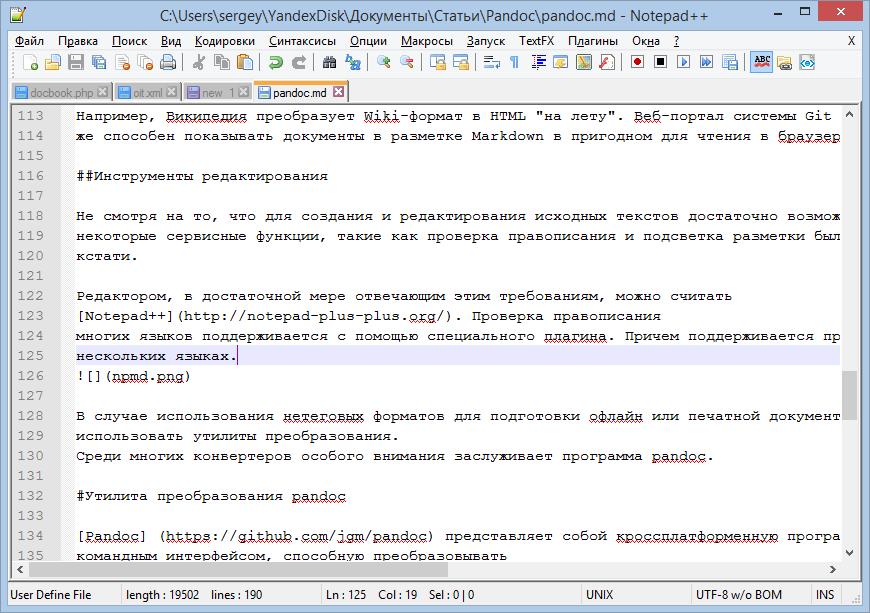 Notepad ++ Editor