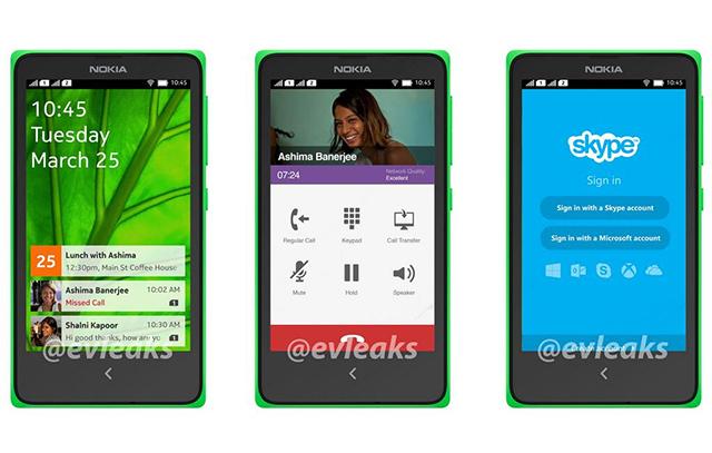 Nokia представит свой телефон на Android 24 февраля