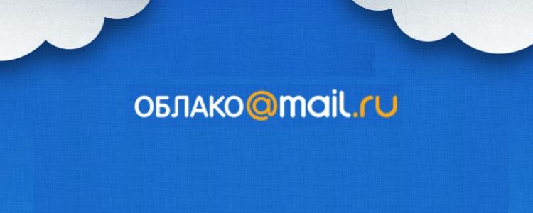 mail ru mail
