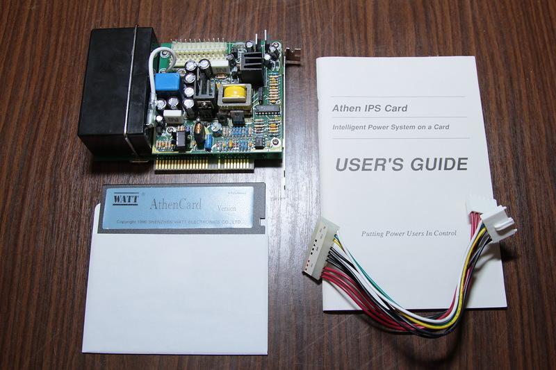 Внутренний (ISA) UPS Athen IPS для старого компьютера