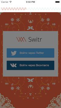 Делаем красивый Progress Bar в iOS приложении