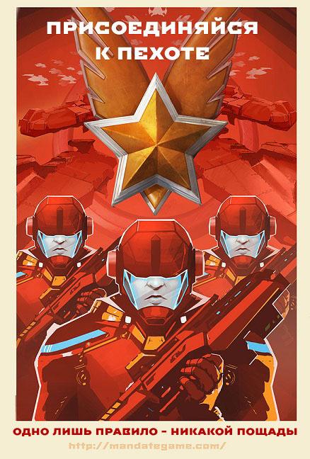[плакат со шрифтом Imperial]