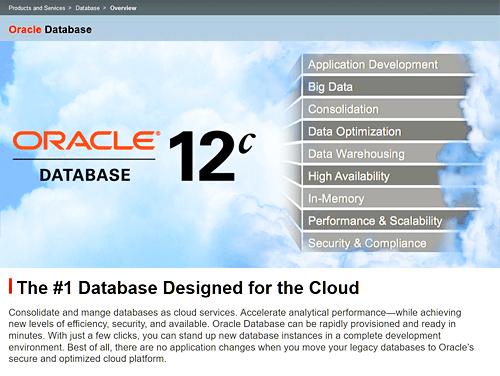 Корпоративные базы данных – 2016: горячая десятка