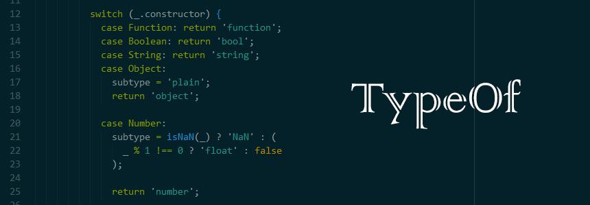 TypeOf — проверка типа сущности в JavaScript