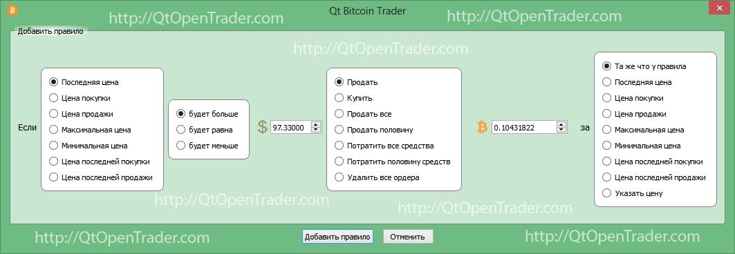 webmoney биткоина курс-8