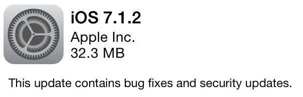 Apple исправляет уязвимости в iOS 7
