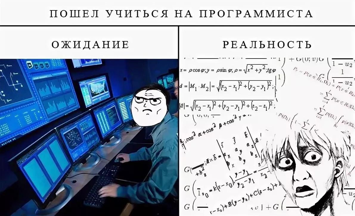 Программирование смешные картинки