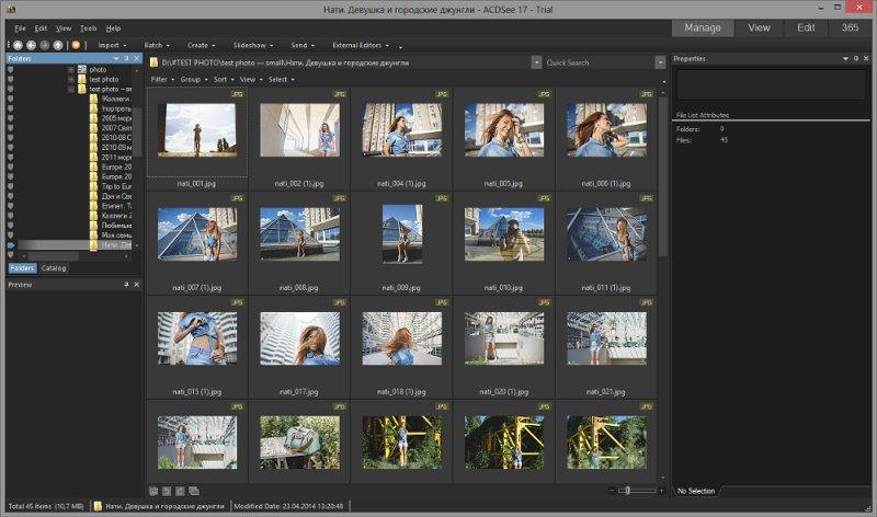 программа для хранения фотографий на компьютере