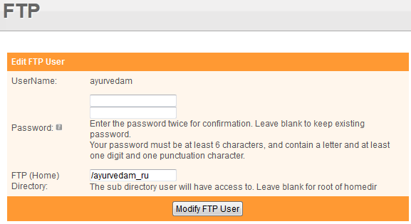 Настройка аккаунта пользователя FTP в панели
