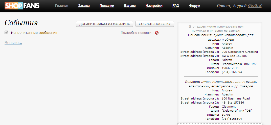 как выложить сайт на хостинг reg.ru