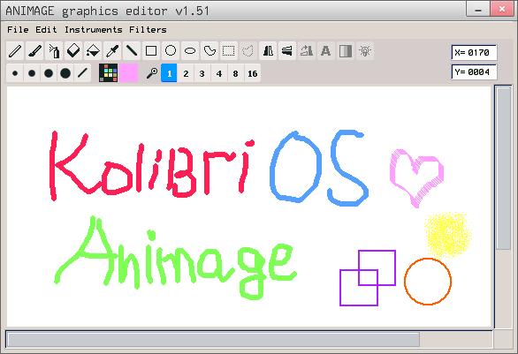 Animage new