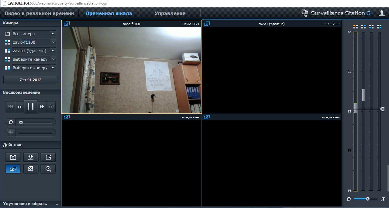Скачать программе для камеры видео наблюдения