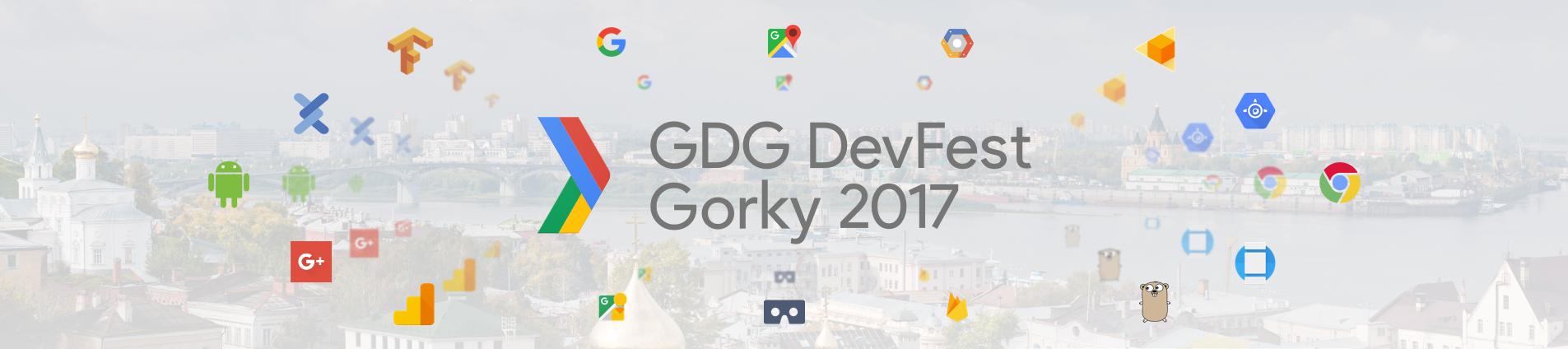 GDG DevFest Gorky 2017