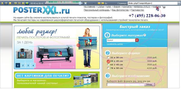 Webvisor